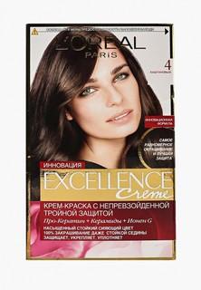 Краска для волос LOreal Paris LOreal Excellence, оттенок 4, Каштановый