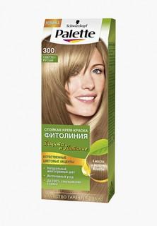 Краска для волос Palette ФИТОЛИНИЯ 300 Светло-русый, 110 мл
