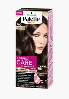 Краска для волос Palette PERFECT CARE 700 Каштановый, 110 мл