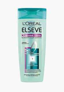 Шампунь LOreal Paris LOreal Elseve 3 Ценные Глины для волос, жирных у корней и сухих на кончиках, 400 мл