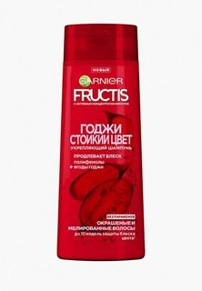 """Шампунь Garnier Fructis """"Стойкий цвет"""", укрепляющий, для окрашенных или мелированных волос, 400 мл"""