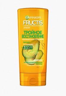 Бальзам для волос Garnier Fructis Тройное восстановление укрепляющий для сухих и поврежденных волос, 387 мл