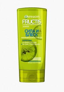 Бальзам для волос Garnier Fructis Сила и блеск укрепляющий для нормальных волос, 200 мл