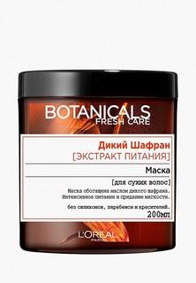 """Маска для волос LOreal Paris LOreal """"Botanicals, Дикий Шафран"""", для сухих волос, питательная, 200 мл, без парабенов, силиконов и красителей"""