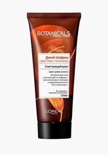"""Крем для волос LOreal Paris LOreal """"Botanicals, Дикий Шафран"""", для сухих волос, смягчающий, без парабенов, силиконов и красителей, 100 мл"""