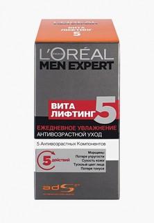 Крем для лица LOreal Paris LOreal Men Expert Виталифтинг 5 увлажняющий 50 мл
