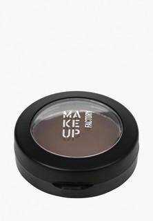 Тени для век Make Up Factory Матовые одинарные Mat Eye Shadow тон 10 коричневый орех