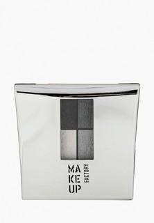 Тени для век Make Up Factory 4-х цветные Eye Colors тон 03 черный, серый, белый, серебряный песок