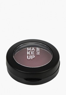 Тени для век Make Up Factory Матовые одинарные Mat Eye Shadow тон 60 матовый баклажан
