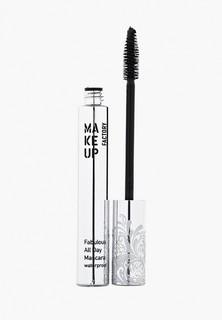 Тушь для ресниц Make Up Factory объемная водостойкая Fabulous All Day Mascara Waterproof черный