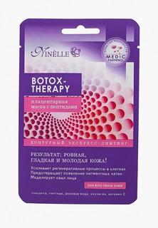 Маска для лица Ninelle Плацентарная с пептидами Botox-Therapy