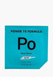 """Маска для лица Its Skin """"Power 10 Formula"""", сужающая поры, 25 мл"""