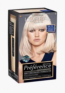 """Краска для волос LOreal Paris LOreal """"Preference"""", стойкая, оттенок 10.21, Стокгольм"""