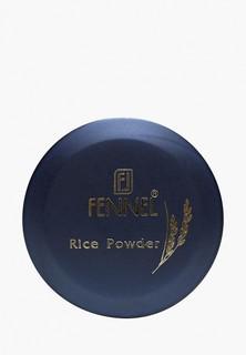 Пудра Fennel FL-1145B Рисовая рассыпчатая B FL-1145B Рисовая рассыпчатая B