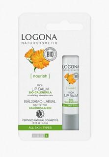 Бальзам для губ Logona интенcивный с календулой, 4,5 гр