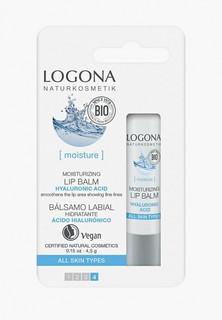 Бальзам для губ Logona 4,5 гр
