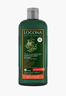Шампунь Logona COLOR REFLEX для рыжих и коричневых волос волос с Хной, 250 мл