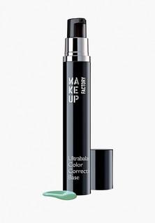 Праймер для лица Make Up Factory Корректирующая цвет Ultrabalance Color Correcting Base, т.12, зеленый