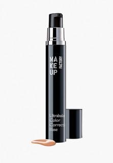 Праймер для лица Make Up Factory Корректирующая цвет Ultrabalance Color Correcting Base, т.02, абрикос