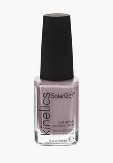 Лак для ногтей Kinetics SolarGel Polish 15 мл, тон 376 Exs, серый, сиреневый