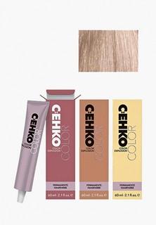 Краска для волос Cehko C:Ehko Color Explosion 10/31 Ультра-светлый золотисто-жемчужный блонд