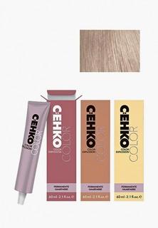 Краска для волос Cehko C:Ehko Color Explosion 10/20 Ультра-светлый пепельный блондин/Ultrahe Color Explosion 10/20 Ультра-светлый пепельный блондин/Ultrahe