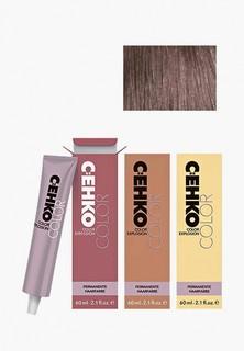 Краска для волос Cehko C:Ehko Color Explosion 8/1 Темно-перламутровый блондин/Dunkelperlblond,