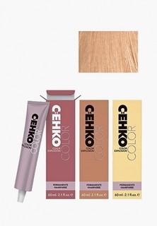 Краска для волос Cehko C:Ehko Color Explosion 9/31 Райский блондин/Paradies Gold, 60 мл