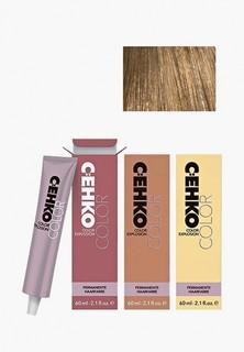 Краска для волос Cehko C:Ehko Color Explosion 8/0 Светлый блондин/Hellblond, 60 мл