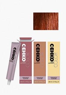 Краска для волос Cehko C:Ehko Color Explosion 7/4 Медный блондин/Kupferblond, 60 мл