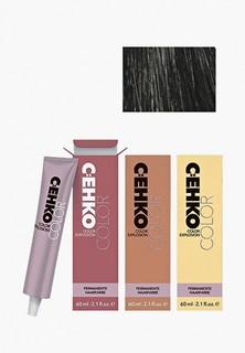 Краска для волос Cehko C:Ehko Color Explosion 1/0 Черный/Schwarz 60 мл