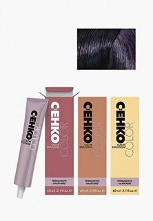 Краска для волос Cehko C:Ehko Color Explosion 00/8 Фиолетовый/Violett, 60 мл
