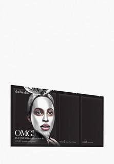 Маска для лица Double Dare OMG! Platinum трёхкомпонентный комплекс «АКТИВНЫЙ ЛИФТИНГ И ВОССТАНОВЛЕНИЕ»