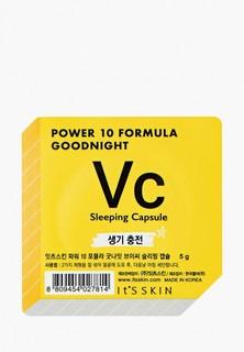 Маска для лица Its Skin Power 10 Formula Goodnight Sleeping, тонизирующая, 5г
