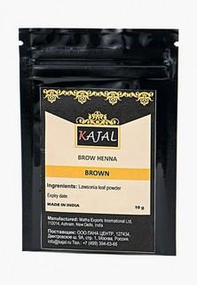 Тени для бровей Kajal с эффектом татуажа, коричневые, 10 г