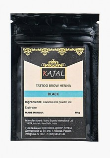 Тени для бровей Kajal с эффектом татуажа, черные, 10 г