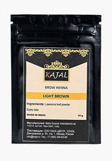 Тени для бровей Kajal с эффектом татуажа, светло-коричневые, 10 г