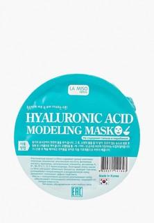 Маска для лица La Miso моделирующая (альгинатная) с гиалуроновой кислотой