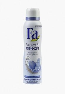 Дезодорант Fa Защита & Комфорт Аромат Сирени, 150 мл