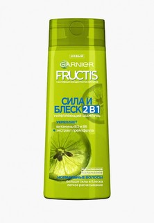 """Шампунь Garnier для волос, """"Fructis, Сила и Блеск 2в1"""", укрепляющий, для нормальных волос, 400 мл с Экстрактом Грейпфрута"""