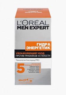 """Крем для лица LOreal Paris LOreal Men Expert """"Гидра Энергетик"""", увлажняющий, против признаков усталости, 50 мл"""