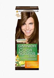"""Краска для волос Garnier """"Color Naturals"""", стойкая, питательная, оттенок 4.3, Золотистый каштан """"Color Naturals"""", стойкая, питательная, оттенок 4.3, Золотистый каштан"""