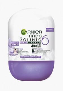 "Дезодорант Garnier ""Mineral, Защита 6, Весенняя свежесть"", без спирта, защита 48 часов, 50 мл"