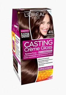 Краска для волос LOreal Paris LOreal Casting Creme Gloss, 415 Морозн.каштан