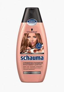 Шампунь Schauma 6 Уровней Восстановления, 380 мл