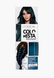 Бальзам оттеночный LOreal Paris LOreal Colorista Washout, Волосы деним, 80 мл