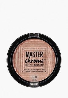 "Хайлайтер Maybelline New York ""Master Chrome"" для сияния кожи, оттенок 050, Molten Rose Gold, 6.7 г"