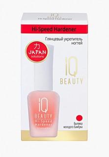 Средство для укрепления ногтей IQ Beauty 12,5 мл