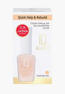 Средство для восстановления ногтей IQ Beauty 12,5 мл
