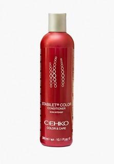 Кондиционер для волос Cehko C:Ehko Stabilet color lock conditioner